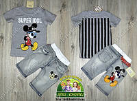 Стильная серая футболка для мальчика с Микки