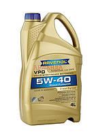 SAE 5W-40 олива моторна Ravenol VPD (4 л)