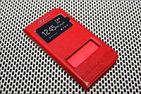 Кожаный чехол книжка Momax для Lenovo S820 красный
