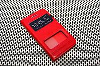Кожаный чехол книжка Momax для Lenovo A319 красный