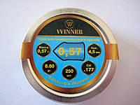 Пули пневматические Winner 0,57г (250 шт.), фото 1