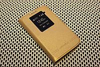 Кожаный чехол книжка Momax для LG L60 Dual X135 золотистый