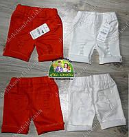 Летние рваные белые и оранжевые шорты , фото 1