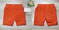 Летние модные белые и оранжевые шорты , фото 1