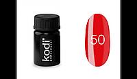 Гель-краска Kodi №50