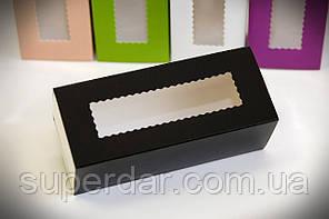Коробка для macarons, печива, цукерок і виробів Hand Made, 141х59х49 мм, кольорова
