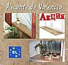 Подоконник Danke Alicante de valencia (темный мрамор)