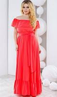 Роскошное женское платье с оголенными плечами с длинной пышной юбкой в пол креп-шифон батал