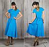 Голубое платье 15886