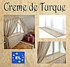 Подоконники Danke Creme de Turquie (бежевый мрамор)