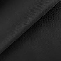 Ткань палаточная камуф. Оксфорд-215  95942 арт. №132 черный 150СМ