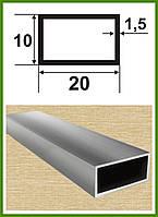 """20*10*1,5. Алюминиевая труба прямоугольная. Анод """"Серебро"""". Длина 3,0м."""
