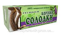 Корня солодки экстракт 80 таблеток по 0,25 г