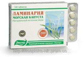 Ламинария 100табл /Эвалар/