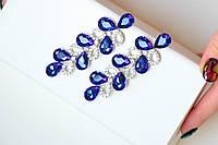 Серьги женские Византия синие, сережки женские