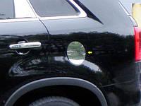 Хром накладка на крышку бензобака Kia Sorento 2009-2013