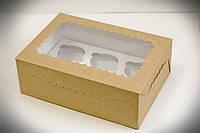 Коробка для 6 кексов, капкейков, маффинов с прозрачным окном.,255х180х90 мм, крафт, фото 1