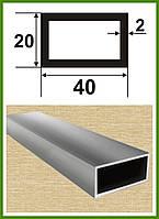 """40*20*2. Алюминиевая труба прямоугольная. Анод """"Серебро"""". Длина 3,0м."""