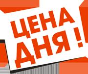 """Акция """"Красная пятница ― скидки до 25%"""""""
