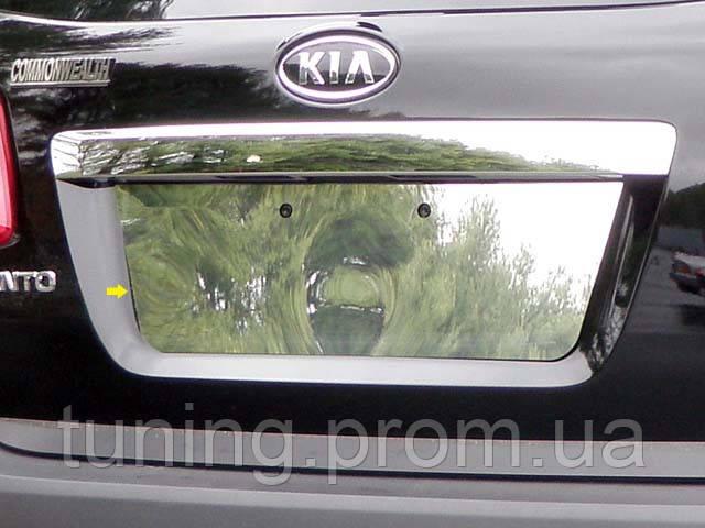Накладка под номерной знак Kia Sorento 2009-2013