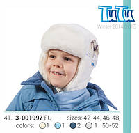 Шапка для мальчика арт. 3-001997 синий, 50-52
