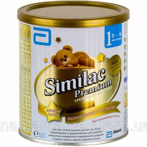 Молочная смесь Similac Premium 1 (0-6 мес) 400 г