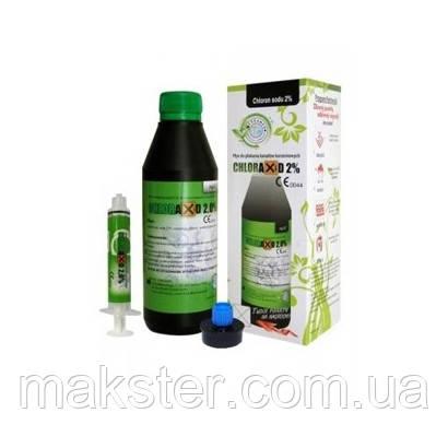 CHLORAXID (Хлораксид) 2% 400г