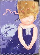 Обложка для паспорта Gapchinska 669-4 Kite