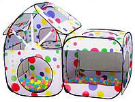 """Игровая детская палатка """"Волшебный домик"""" 5538-18"""