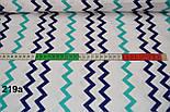 Ткань с тонким зигзагом сине-бирюзового цвета (№219а), фото 4