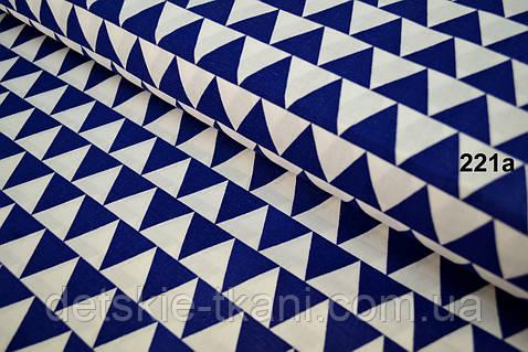 Ткань с треугольниками синего цвета (№221а)