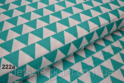 Ткань с треугольниками зелёно-бирюзового цвета (№222а)
