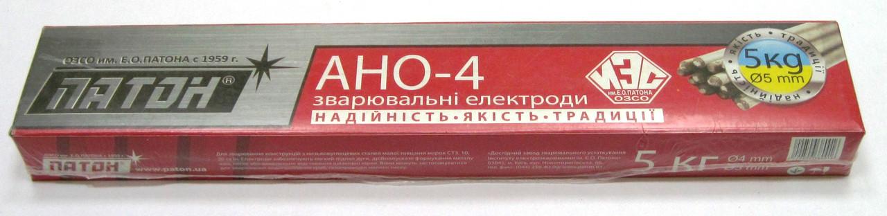 Электроды АНО-4, 5мм, 5кг