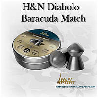 H&N Diabolo Baracuda Match, smooth, 500 шт/уп, 0,69 гр 4,5 мм