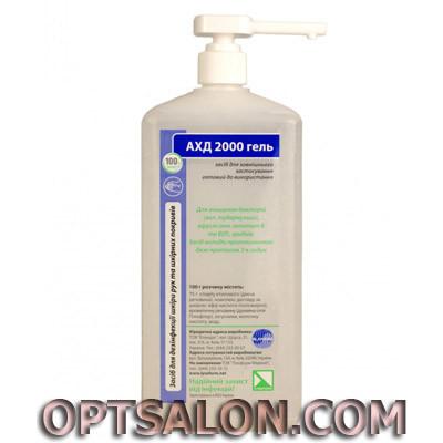 АХД 2000 гель 1 литр (с дозатором)