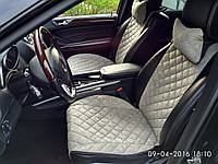 Накидки на сиденья серые Premium (передние сиденья)