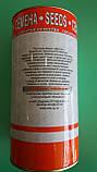 """Семена лука """"Халцедон"""" ТМ ВИТАС, 500 г (в банке), фото 3"""