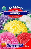 Семена Астра Миледи смесь низкорослых сортов 0,3 г