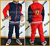 Детский  спортивный костюм Ferrary -  спортивный бренд для маленьких любителей скорости