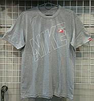 Мужская футболка Nike из хлопка, одежда оптом Украина, футболки дешевые цены