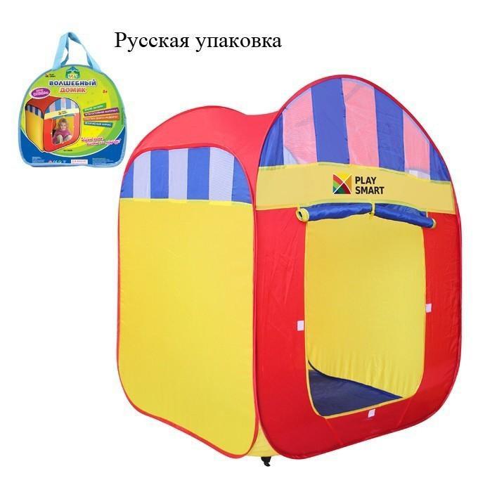 Детская игровая палатка Домик 1002М