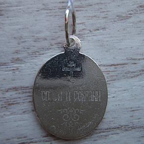 Серебряная подвеска-ладанка Святая Галина, фото 2