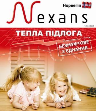 Тёплый пол электрический Nexans (Нексанс)