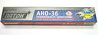 Электроды АНО-36, 3мм, 2,5кг