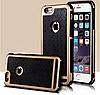 Противоударный чехол для iPhone 6/6S золотые обода