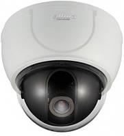 Видеокамера купольная цветная Dahua CA-D480BP-0409A