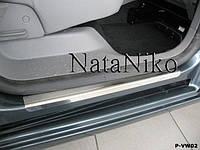 Накладки на пороги Premium Volkswagen Caddy III/IV 2004-
