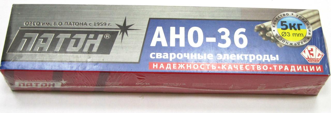 Электроды Патон АНО-36, 3мм, 5кг