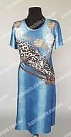 Платье женское большого размера с леопардовым принтом
