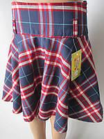 Клетчатые юбки для девочек.